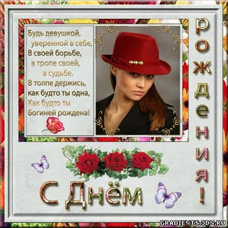 http://gradients.3dn.ru/_pu/12/05472833.jpg