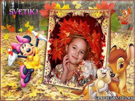 Детская рамка для фото - Осенняя сказка, скачать бесплатно ...: http://gradients.3dn.ru/publ/ramki/detskaja_ramka_dlja_foto_osennjaja_skazka/8-1-0-1405