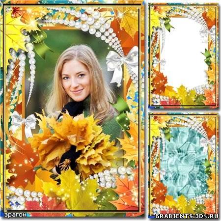 Осенняя рамка для фотошопа – Кленовые листья, скачать ...: http://gradients.3dn.ru/publ/ramki/osennjaja_ramka_dlja_fotoshopa_klenovye_listja/8-1-0-1464